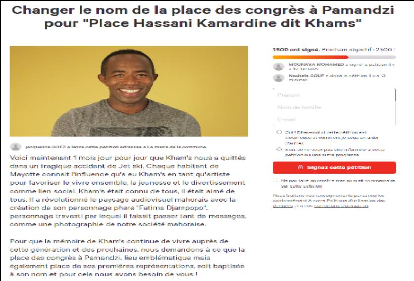Mayotte : et si la place des Congrès de Pamandzi prenait le nom de Khams ?