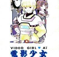 Video Girl Aï – volume 1 (manga)