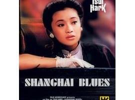 DVD Shangaï Blues (de Tsui Hark)